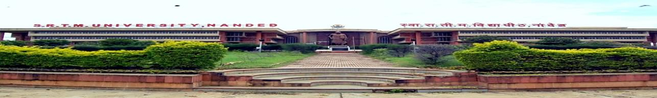 Swami Ramanand Teerth Marathwada University - [SRTMUN], Nanded - Photos & Videos