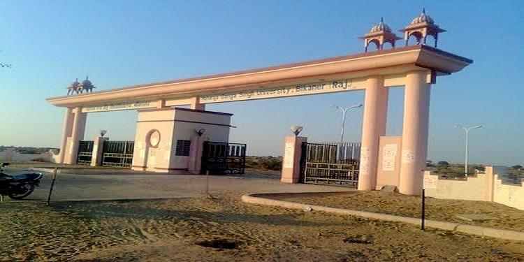 Maharaja Ganga Singh University - [MGSU]