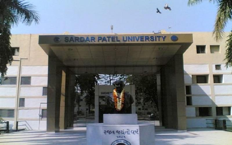 Sardar Patel University - [SPU]