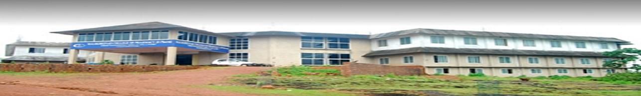 Malik Deenar College of Pharmacy - [MDCOP], Kasaragod