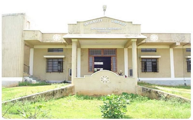 Satavahana University - [SU]