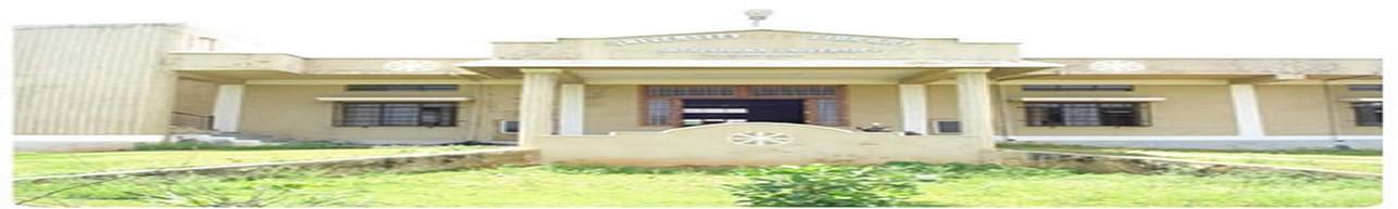 Satavahana University, Karim Nagar