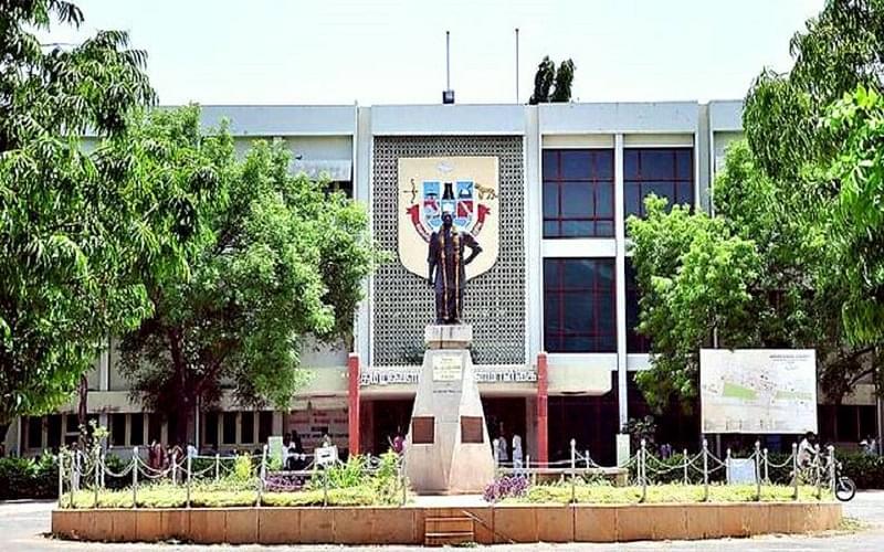 Madurai Kamaraj University - [MKU]