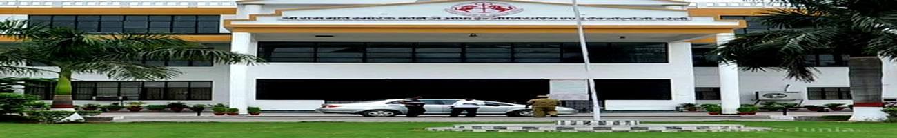 Shri Ram Murti Smarak College of Engineering and Technology - [SRMSCET], Bareilly