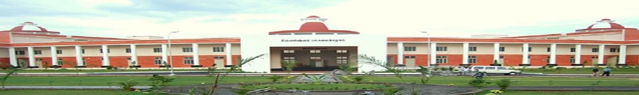 Thiruvalluvar University - [TU], Vellore