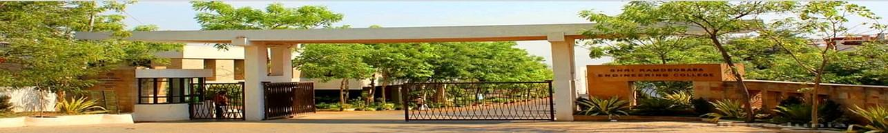 Shri Ramdeobaba College of Engineering and Management - [RCOEM], Nagpur