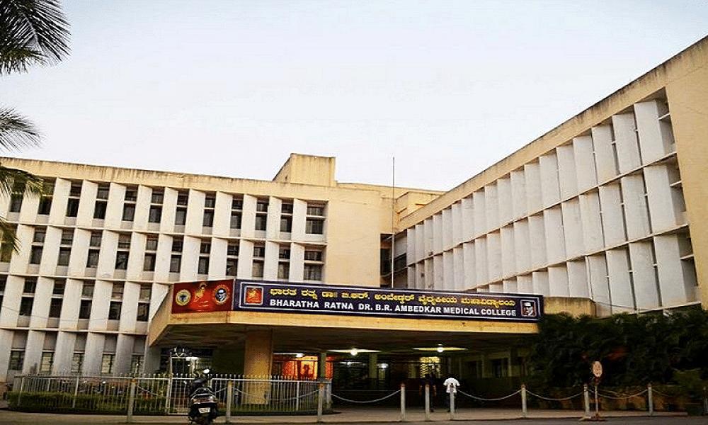 Dr. B.R. Ambedkar Medical College - [BRAMC]