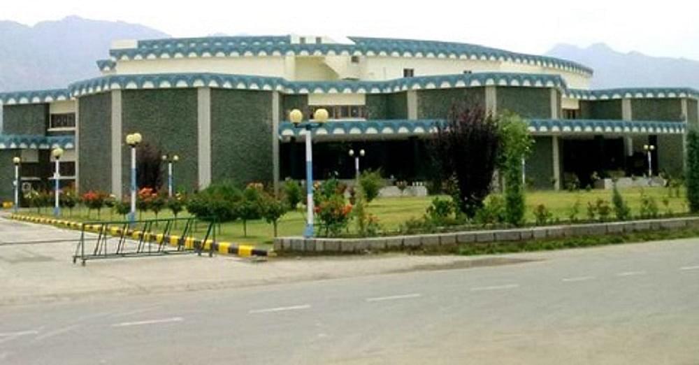 University of Kashmir - [KU]