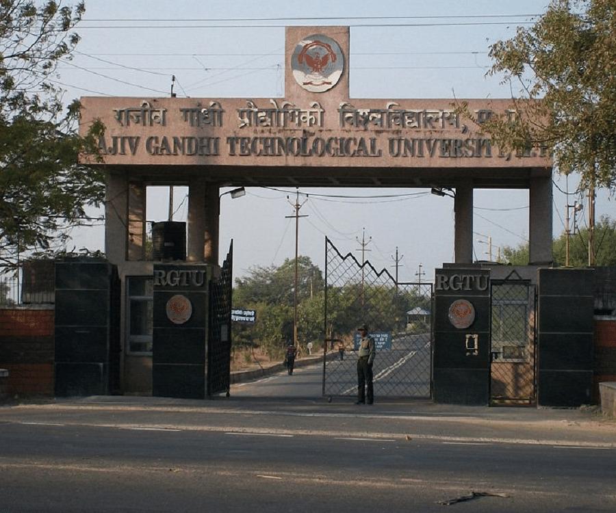 Ujjain Engineering College - [UEC]