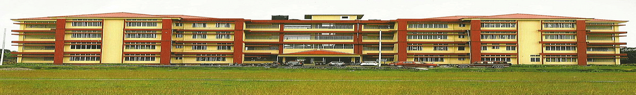 Bodoland University, Kokrajhar - Course & Fees Details