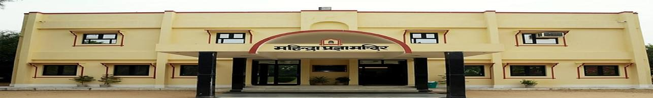 Women's Institute for Studies in Development Oriented Management - [WISDOM], Jaipur