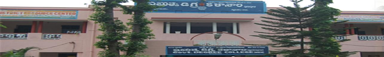 Government Degree College (Men) - [GDCSKLM], Srikakulam - Placement Details and Companies Visiting