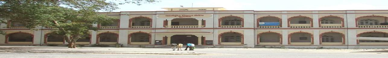 Bahauddin Science College, Junagadh