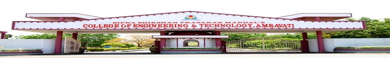 Sipna's College of Engineering and Technology, Amravati