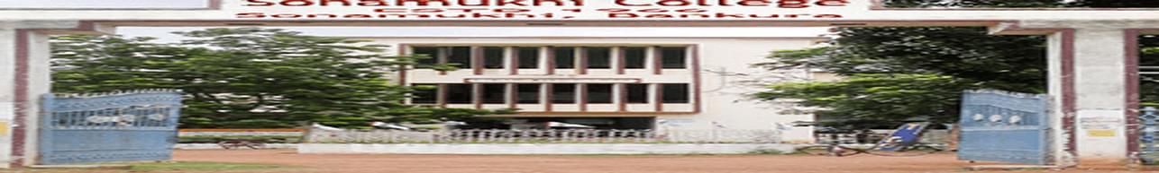 Sonamukhi College, Bankura