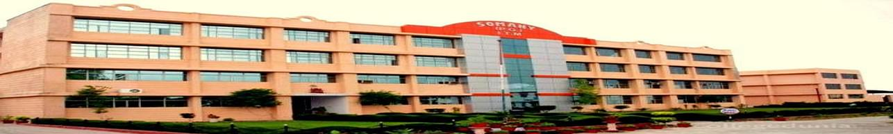 Somany Institute of Technology and Management - [SITM], Rewari - Reviews