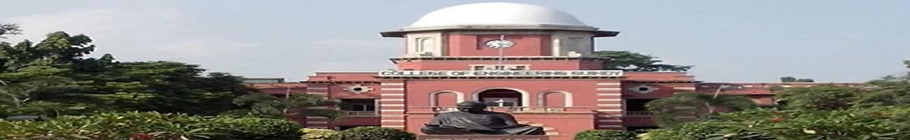 Annai Velankanni Engineering College - [AVCE], Thiruchirapalli