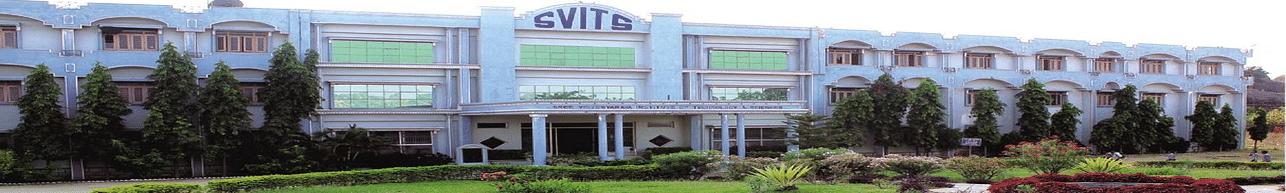 Sree Visvesvaraya Institute of Technology and Science - [SVITS], Mahabub Nagar