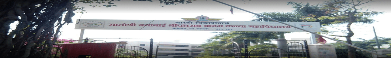 Bharati Vidyapeeth Matoshree Bayabai Shreepatrao Kadam Kanya Mahavidyalaya, Kadegaon