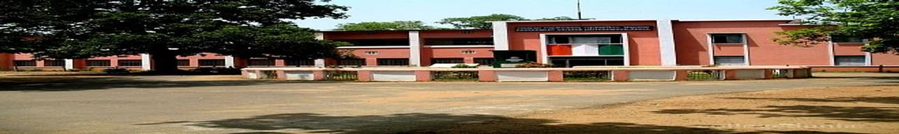 Government College (Autonomous), Angul