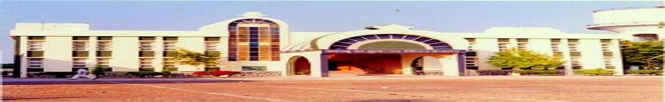 Shri Sant Gajanan Maharaj College of Engineering - [SSGMCE], Shevgaon
