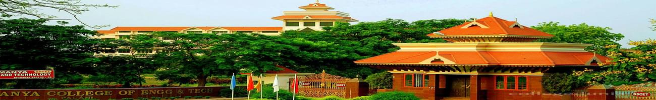 Sri Subramanya College of Engineering and Technology, Dindigul