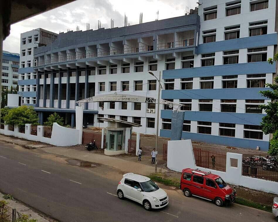 A. C. Patil College of Engineering - [ACPCE]