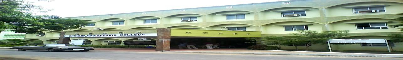 Sriram Engineering College - [SEC], Thiruvallur