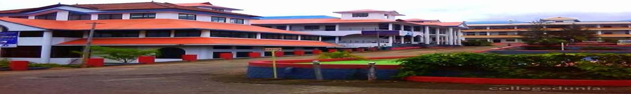 St. Thomas College of Engineering and Technology- [STC], Chengannur