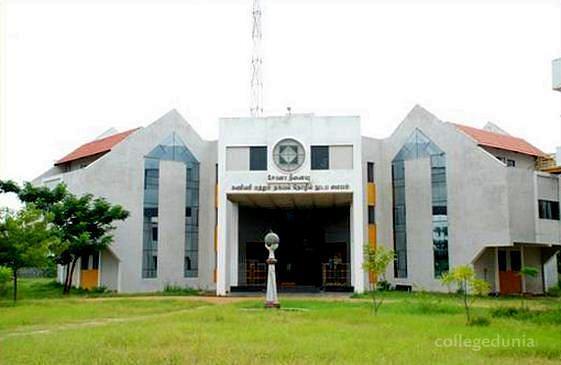 Sudharsan Engineering College - [SEC]