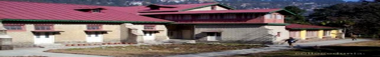 Government Degree College - [GDC], Almora