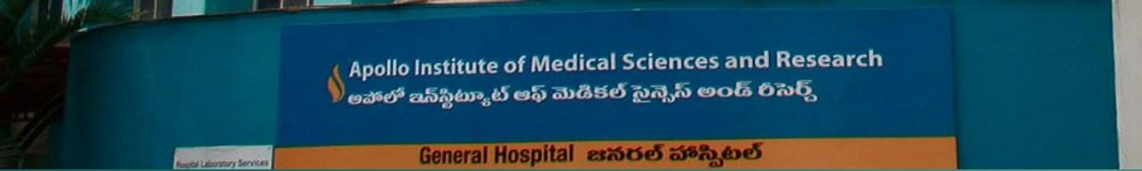 Apollo Institute of Medical Science & Research - [AIMSR], Hyderabad - Course & Fees Details