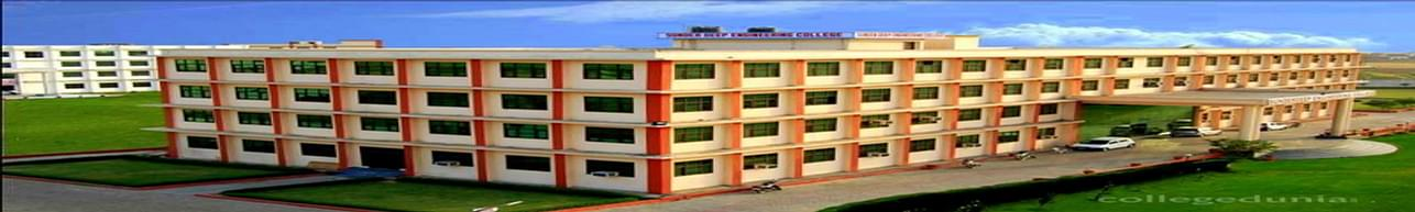 Sunder Deep College of Engineering, Ghaziabad