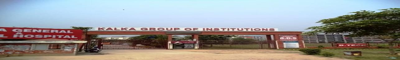 Kalka Group Of Institutions- [KGI], Meerut - Photos & Videos