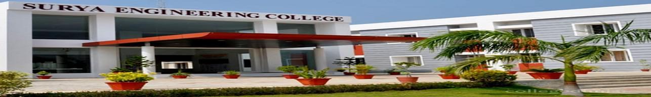 Surya Engineering College, Erode