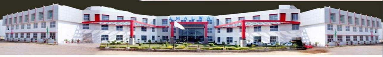 Malwa Institute of Management - [MIM], Gwalior