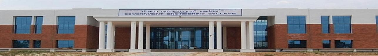 Government Engineering College - [GECK], Karwar - Course & Fees Details