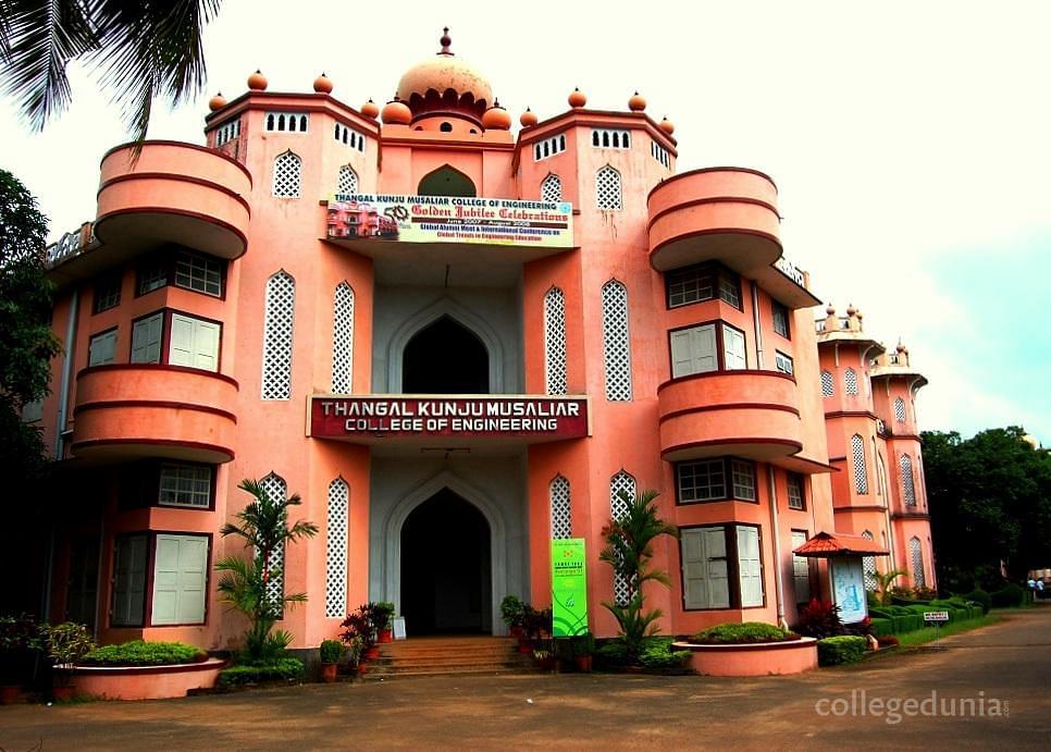 TKM College of Engineering - [TKMCE]