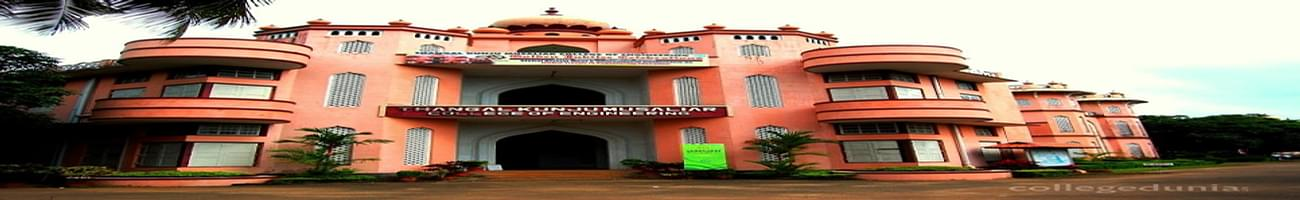 TKM College of Engineering - [TKMCE], Kollam