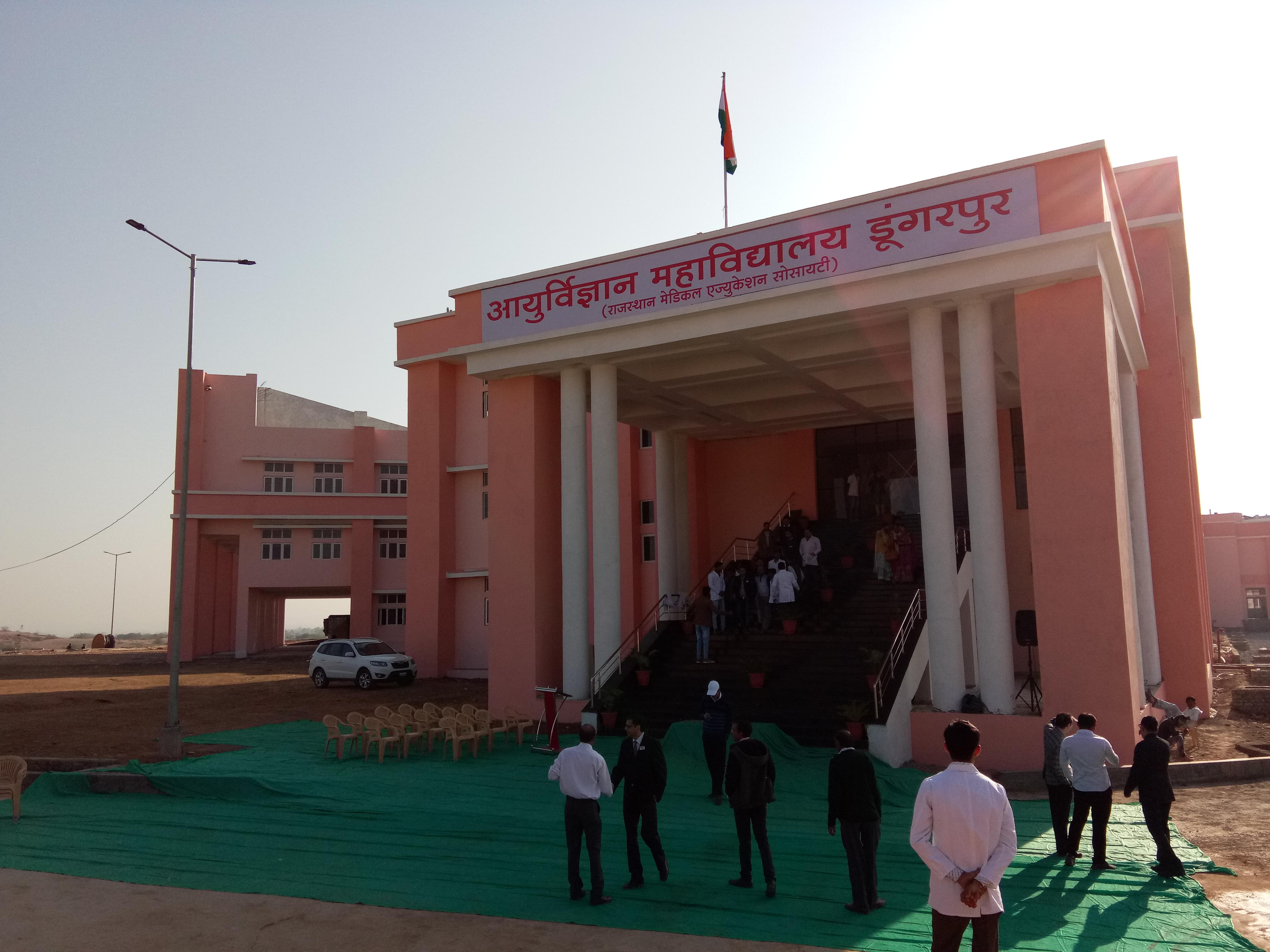 Government Medical College - [GMC]