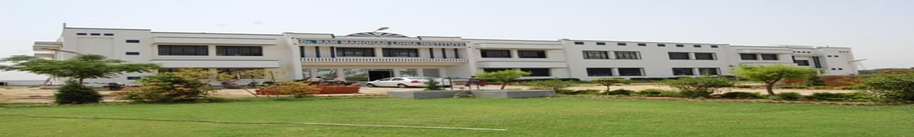 Dr. Ram Manohar Lohia College of Pharmacy - [Dr.RMLCP], Ghaziabad