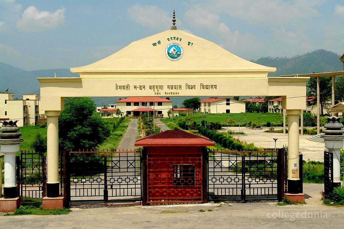 Government Degree College
