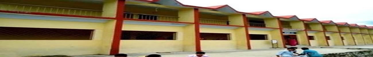 Government Degree College - [GDC], Chamoli