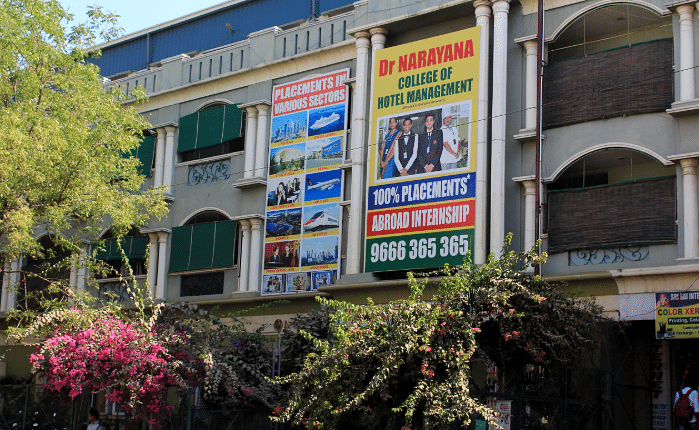 Dr. Narayana College of Hotel Management -[NCHM]