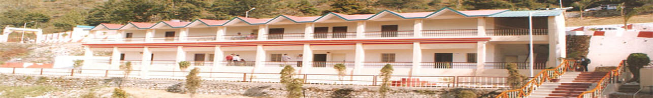 Sri Dev Suman Uttarakhand University - [SDSUU], Tehri