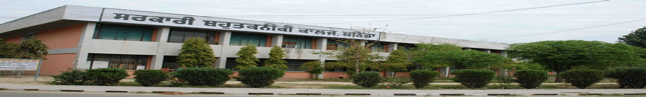 Govt. Polytechnic College - [GPC], Bathinda