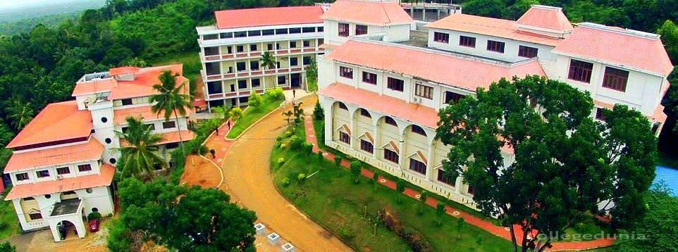 Trinity College of Engineering