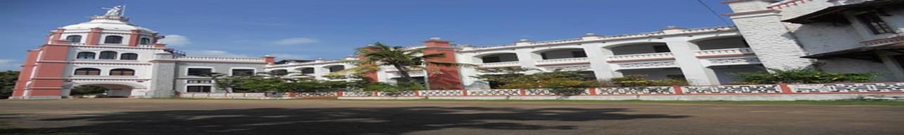 St. Berchmans College - [SBC], Kottayam
