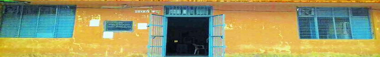 Government Commerce College, Alwar