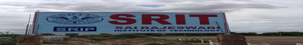 SAI RAJESWARI INSTITUTE OF TECHNOLOGY - [SRIT], Proddatur - Photos & Videos